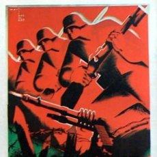 Coleccionismo de carteles: REPRODUCCION CARTEL GUERRA CIVIL 48, DEFENSAR MADRID, MARTI BAS. Lote 17561174