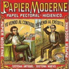Coleccionismo de carteles: CUADRO CARTEL PUBLICIDAD PAPEL DE FUMAR SEVILLA. REPRODUCCION EN MADERA 50X35 CM.. Lote 192672666