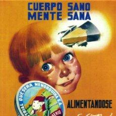 Coleccionismo de carteles: CUADRO CARTEL PUBLICIDAD DE ULTRAMARINOS: QUESO EL CASERIO. REPRODUCCION EN MADERA 70X50 CM.. Lote 146444405