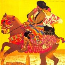 Coleccionismo de carteles: CUADRO CARTEL (EN MADERA): FERIA DE SEVILLA AÑO 1934 . REPRODUCCION. 100X70 CM. Lote 77504569