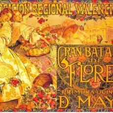 Coleccionismo de carteles: ANTIGUO CUADRO CARTEL (EN MADERA): FERIA DE VALENCIA. BATALLA DE LAS FLORES . REPRODUCCION 80X60 CM. Lote 32807245