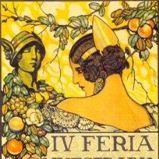 Coleccionismo de carteles: ANTIGUO CUADRO CARTEL (EN MADERA): FERIA DEL MERCADO.VALENCIA 1920. REPRODUCCION 80X60 CM. Lote 32807608