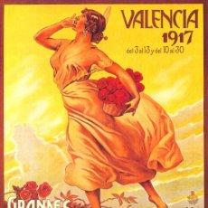 Coleccionismo de carteles: ANTIGUO CUADRO CARTEL (EN MADERA): FIESTAS DE VALENCIA AÑO 1917. REPRODUCCION 100X70 CM. Lote 32807612