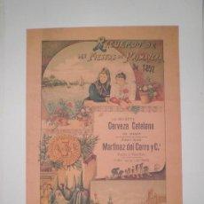 Coleccionismo de carteles: REPRODUCCIÓN DE CARTEL DE LAS FIESTAS DE PRIMAVERA DE SEVILLA DE 1897.. Lote 36228915