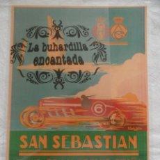 Coleccionismo de carteles: PUBLICIDAD - REPRODUCCIÓN DE CARTEL SAN SEBASTIAN 1926 - TAMAÑO APROX. 27 CM X 40 CM - PLASTIFICADO. Lote 46492710