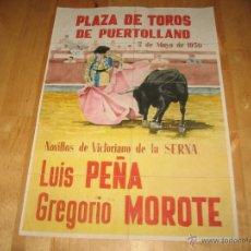 Coleccionismo de carteles: ENTRADAS DE TOROS CARTEL TAMAÑO DIN-A4 3 DE MAYO DE 1950 PLAZA DE TOROS DE PUERTOLLANO NOVILLOS. Lote 39789422