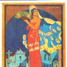 Coleccionismo de carteles: REPRODUCCIÓN CARTEL CORDOBA, FERIA DE MAYO DEL 25 AL 31 DE MAYO DE 1934 - LAMI-30,3. Lote 184770031