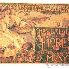 Coleccionismo de carteles: REPRODUCCIÓN CARTEL EXPOSICION REGIONAL VALENCIANA GRAN BATALLA DE FLORES 1ª QUINCENA - LAMI-32,4. Lote 183464862