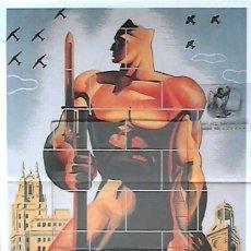 Coleccionismo de carteles: CG3 CARTEL FACSIMIL REPUBLICANO 10~ GUERRA CIVIL EKL DEFENSA DE MADRID 7 NOVIEMBRE 1936 GRAN FORMATO. Lote 45540778