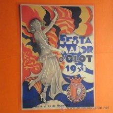 Coleccionismo de carteles: CARTEL - REPRODUCCION ANTIGUA PUBLICIDAD FIESTA MAYOR DE OLOT 1931 23 X 33 CM.. Lote 48494190