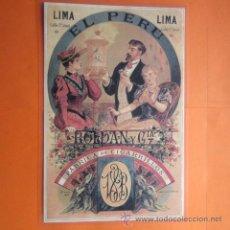 Coleccionismo de carteles: CARTEL - REPRODUCCION ANTIGUA PUBLICIDAD FABRICA CIGARRILLOS EL PERU ROLDAN Y CIA - 24 X 36 CM.. Lote 48494233