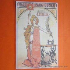 Coleccionismo de carteles: CARTEL - REPRODUCCION ANTIGUA PUBLICIDAD MAQUINAS DE COSER LA ESTRELLA - 23 X 36 CM.. Lote 48494249