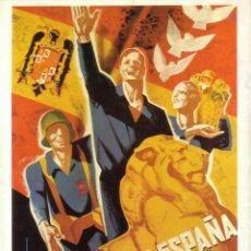 Coleccionismo de carteles: CARTEL GUERRA CIVIL * HA LLEGADO ESPAÑA * (REPRODUCCIÓN/COLECCIÓN ED. URBIÓN). PERFECTO ESTADO.. Lote 53452850