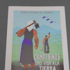 Coleccionismo de carteles: CARTEL GUERRA CIVIL. REPLICA. CAMPESINOS. Lote 53732539