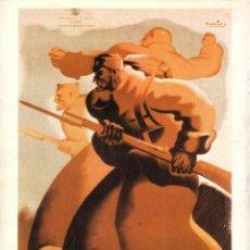 Coleccionismo de carteles: CARTEL GUERRA CIVIL * ¡ATACAD!... * (REPRODUCCIÓN/COLECCIÓN ED. URBIÓN). PERFECTO ESTADO.. Lote 55774965