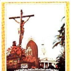 Collectionnisme d'affiches: CARTEL REPRODUCCION SEMANA SANTA CADIZ 1970 . CADIZ. PASO TITULAR DEL PERDON. LAMISESA-305,2. Lote 58116678