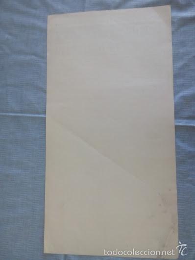 Coleccionismo de carteles: reproduccion de cartel de toros de manolete,dominguin oferta de envio gratis leer - Foto 2 - 58392316