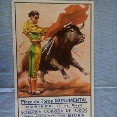 Coleccionismo de carteles: CARTEL REPRODUCCION DE CARTEL DE TOROS CON LUIS MIGUEL DOMINGUIN. Lote 58392415