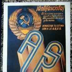Coleccionismo de carteles: REPRODUCCION DE CARTEL AMIGOS DE LA UNION SOVIETICA. 27,2 X 37,2 CM. LAMIGRANDE-042,3. Lote 287479268