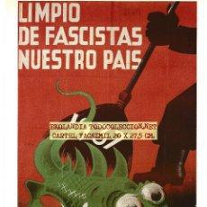 Coleccionismo de carteles: CG1 CARTEL REPUBLICANO FACSIMIL EKL CARTELES GUERRA CIVIL. Lote 158859320