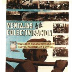 Coleccionismo de carteles: CG1 CARTEL REPUBLICANO FACSIMIL EKL CARTELES GUERRA CIVIL. Lote 65986170