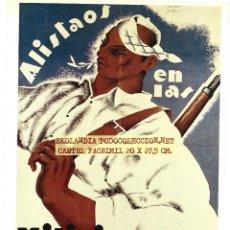 Coleccionismo de carteles: CG1 CARTEL REPUBLICANO FACSIMIL EKL CARTELES GUERRA CIVIL. Lote 65988098