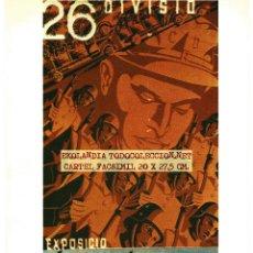 Coleccionismo de carteles: CG1 CARTEL REPUBLICANO FACSIMIL EKL CARTELES GUERRA CIVIL. Lote 65988278