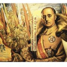 Coleccionismo de carteles: CG1 CARTEL NACIONAL FACSIMIL EKL CARTELES GUERRA CIVIL. Lote 190462868