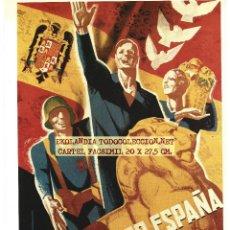 Coleccionismo de carteles: CG1 CARTEL NACIONAL FACSIMIL EKL CARTELES GUERRA CIVIL. Lote 66006402