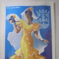 Coleccionismo de carteles: CARTEL. FERIA DE PRIMAVERA 1962. PUERTO DE SANTA MARÍA. REPRODUCCIÓN DIARIO DE CADIZ. 41,5X26,3CM. Lote 86915284