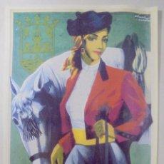 Coleccionismo de carteles: CARTEL. FERIA DE PRIMAVERA 1957. PUERTO DE SANTA MARÍA. REPRODUCCIÓN DIARIO DE CADIZ. 41,5X26,3CM. Lote 86915608