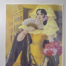 Coleccionismo de carteles: CARTEL. FERIA DE PRIMAVERA 1952. PUERTO DE SANTA MARÍA. REPRODUCCIÓN DIARIO DE CADIZ. 41,5X26,3CM . Lote 86916156