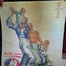 Coleccionismo de carteles: CARTEL DEL AUXILIO SOCIAL. REPRODUCCIÓN DEL ORIGINAL.. Lote 91853155