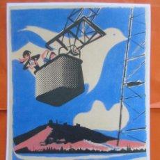 Coleccionismo de carteles: CARTEL REPRODUCCIÓN ANTIGUA PUBLICIDAD ATALAYA BARCELONA TIBIDABO - TAMAÑO 45 X 32 CM.. Lote 154358400