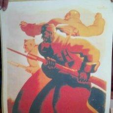 Coleccionismo de carteles: CARTEL DE LA GUERRA CIVIL. REPRODUCCION . Lote 91853585