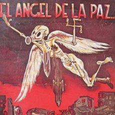 Coleccionismo de carteles: REPRODUCCIÓN CARTEL JUVENTUDES LIBERTARIAS. Lote 192312323