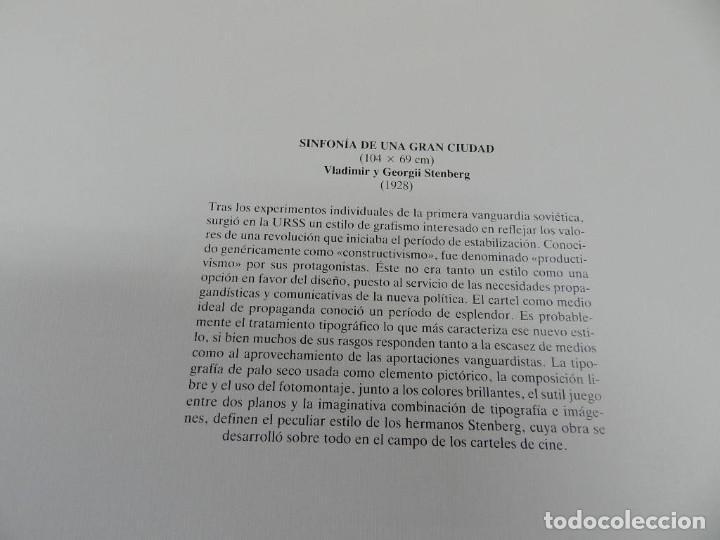 Coleccionismo de carteles: CARTEL POSTER PUBLICIDAD FACSIMIL 45CMX29CM SINFONIA DE UNA GRAN CIUDAD VLADIMIR Y GEORGII STENBERG - Foto 2 - 99028051