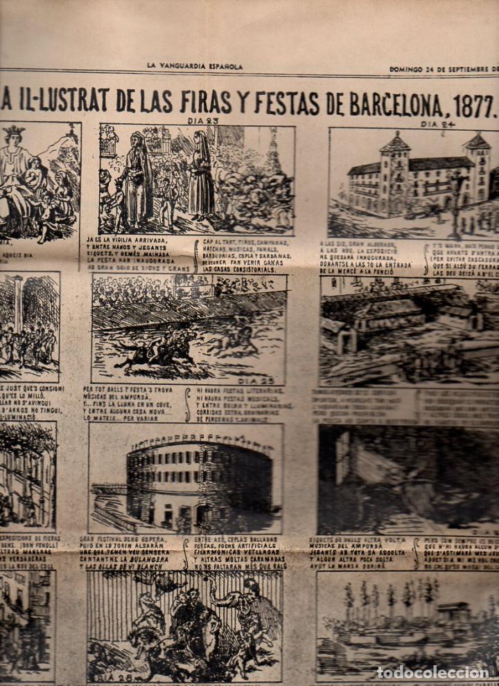 AUCA ALELUYA FIRAS Y FESTAS DE BARCELONA 1877 - FACSÍMIL DE 1961 (Coleccionismo - Reproducciones de carteles)