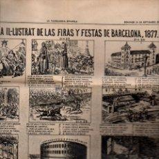 Coleccionismo de carteles: AUCA ALELUYA FIRAS Y FESTAS DE BARCELONA 1877 - FACSÍMIL DE 1961. Lote 102063767