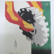 Coleccionismo de carteles: REPRODUCCION DE CARTEL XVIII FERIA OFICIAL Y NACIONAL DE MUESTRAS ZARAGOZA. LAMIGRANDE-073 ,5. Lote 108078515