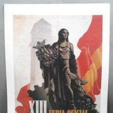 Coleccionismo de carteles: REPRODUCCION CARTEL XIII FERIA OFICIAL E INTERNACIONAL DE MUESTRAS BARCELONA 1945. 27,3X38,5CM. . Lote 120199515