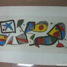 Coleccionismo de carteles: REPRODUCCION DE ORIGINAL DE JOAN MIRO CREADO EN 1980 PARA LA CIXA DE PENSIONS. TALLERS GRAFICS 1985 . Lote 121011175