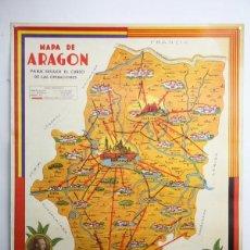 Coleccionismo de carteles: POSTER REPRODUCCIÓN - MAPA DE ARAGON, PARA SEGUIR EL CURSO DE LAS OPERACIONES - REPÚBLICA -AÑO 1981. Lote 141284118