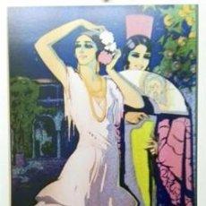 Coleccionismo de carteles: REPRODUCCION CARTEL CORDOBA 1929 FERIA NTRA. SRA. DE LA SALUD 25 MAYO AL 2 JUNIO - LAMIGRANCORD-030. Lote 144706798