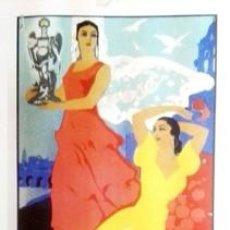 Coleccionismo de carteles: REPRODUCCION CARTEL CORDOBA 1941 FERIA DE NTRA. SRA. DE LA SALUD, 25 MAYO-2 JUNIO - LAMIGRANCORD-037. Lote 144843914
