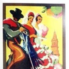 Coleccionismo de carteles: REPRODUCCION CARTEL CORDOBA 1946 FERIA NTRA. SRA. DE LA SALUD, 25 MAYO AL 2 JUNIO - LAMIGRANCORD-041. Lote 178106322