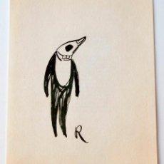 Colecionismo de cartazes: REPRODUCCION CUADRO DE RAMON GOMEZ DE LA SERNA. Lote 148552542