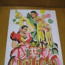 Coleccionismo de carteles: CARTEL FERIA DE CÓRDOBA. REPRODUCCIÓN COLECIONABLE . Lote 148582210