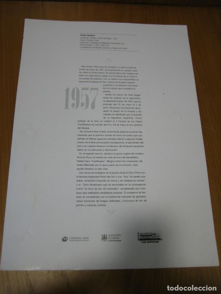 Coleccionismo de carteles: Cartel feria de Córdoba. Reproducción colecionable - Foto 2 - 148582210