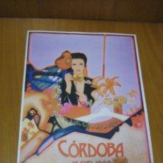 Coleccionismo de carteles: CARTEL FERIA DE CÓRDOBA. REPRODUCCIÓN COLECIONABLE . Lote 148582286